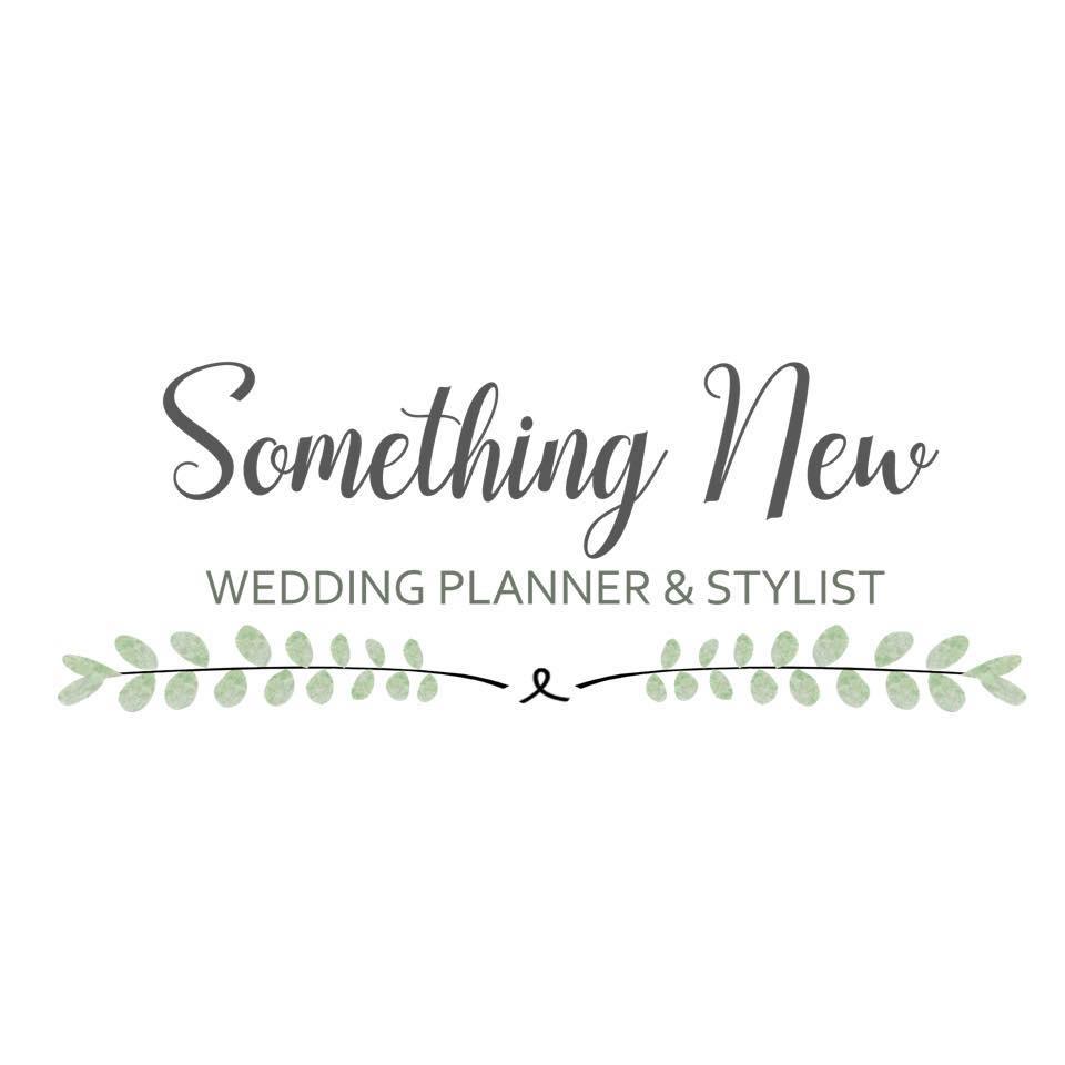 wedding website logo,uk wedding planner,uk wedding stylist,