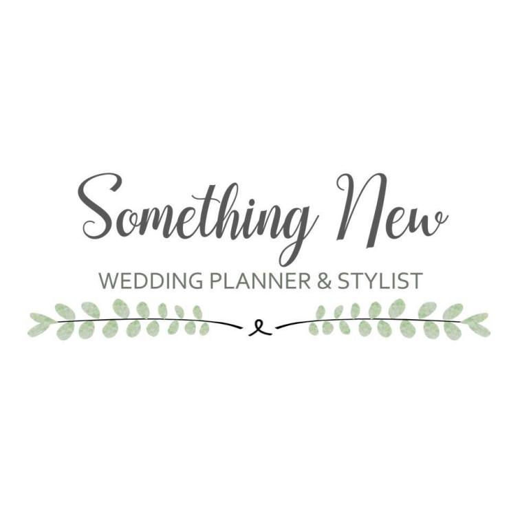 wedding website logo,uk wedding planner,uk wedding stylist,